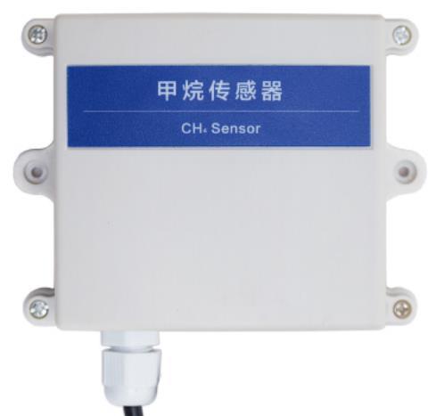 485型甲烷传感器