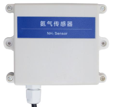 485型氨气传感器