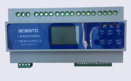 485型智能控制模块说明书
